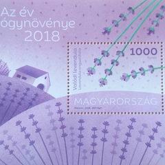 Lavender - Stamp sheet