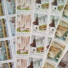 UNESCO World Heritage Sites - Hungarian Stamp
