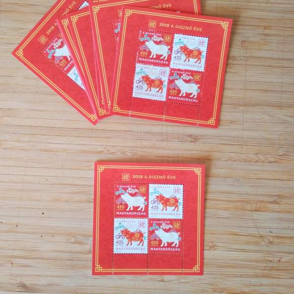 Year of the pig stamps hstamp55