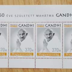 Gandhi - bélyegkisív