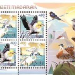 Madarak - Európa bélyeg