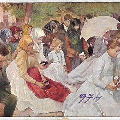 Corpus Christi old vinatge postcard