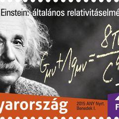 Einstein - Hungarian Stamp