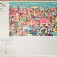 Countries, Cities Hungarian Stamp Sheet FDC