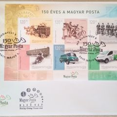 The Hungarian Post is 150 years old - Stamp Sheet FDC
