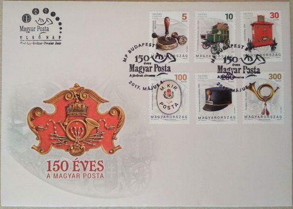 Postal history i stamps fdc05c