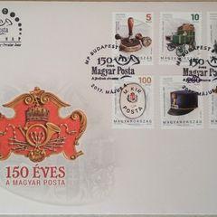 Postatörténet I. - FDC
