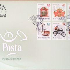Postatörténet II. - FDC