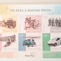 The Hungarian Post is 150 years old - Stamp Sheet