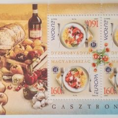 Gastronomy - Hungarian EUROPA 2005 Stamp
