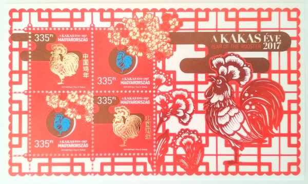 Year Of The Rooster Stamp Sheet Hstamp10c
