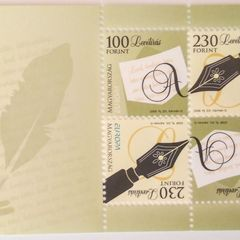 Letter Writing - Hungarian EUROPA 2008 Stamp