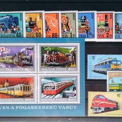 Vasút - tematikus bélyegösszeállítás