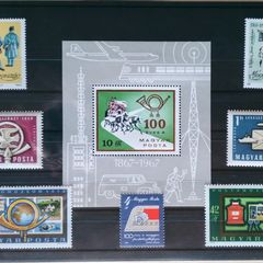 Postal History I. - Thematic Stamp Collection
