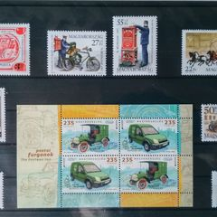 Postal History III. - Thematic Stamps Collection