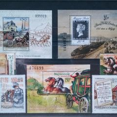 Postal History IV. - Thematic Stamps Collection