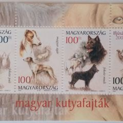 Hungarian Dog Breeds - Stamp Sheet