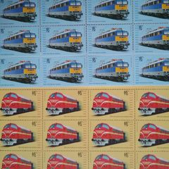 """Nohab"" and ""Szili"" locomotives - Stamps"