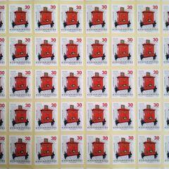 30 HUF - Postal History Hungarian Stamp