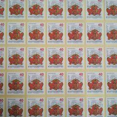 40 HUF - Postal History Hungarian Stamp