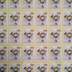 300 HUF - Postal History Hungarian Stamp