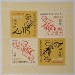 Year of the Monkey 2016 - Hungarian Stamp Sheet