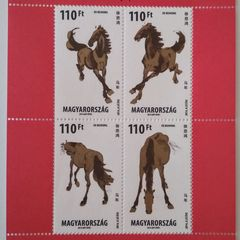 Year of the Horse 2014 - Hungarian Stamp Sheet