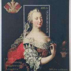 Maria Theresia - Briefmarkenblatt
