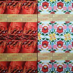 Kalocsa - Stamps