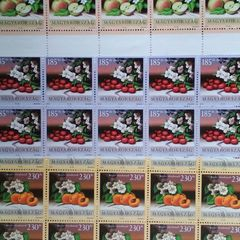 Fruits - Hungarian Stamps