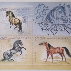 Hungarian Horse Breeds - Stamp Sheet