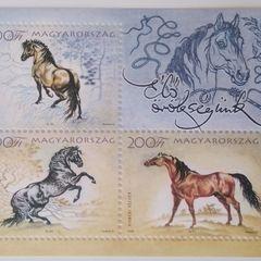 Hungarian Horse Breeds - Stamp Sheet