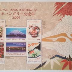 Japanese-Hungarian Jubilee Year 2009 - Stamp Sheet