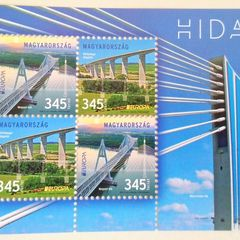 Brücke - EUROPA Briefmarkenblatt 2018