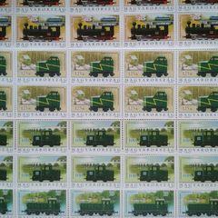 Lokomotiven - Ungarische Briefmarke