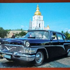 GAZ 13 Automobile - Postcard