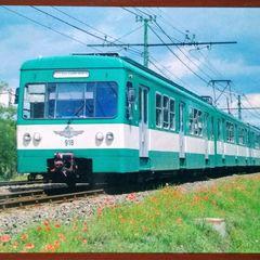 Vorortbahn Triebwagen - Postkarte